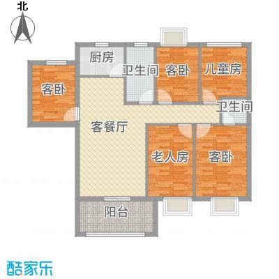 未来海岸蓝月湾126.65㎡E户型3室2厅2卫1厨-副本