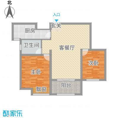 雍福上城98.13㎡27#一单元中间户02室户型2室2厅1卫1厨