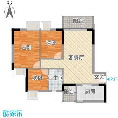 天马河壹号三期・御景湾90.63㎡A3栋三至十八层04户型3室3厅1卫1厨