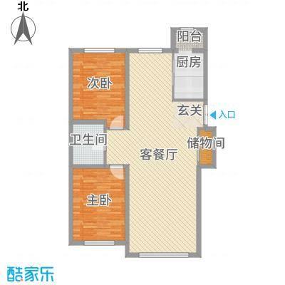倚澜观邸二期110.00㎡8#9#洋房户型2室2厅1卫1厨