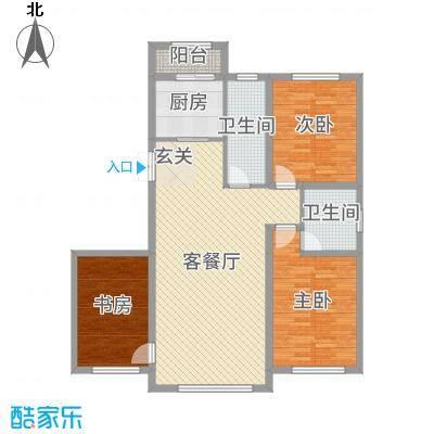 倚澜观邸二期131.00㎡8#9#洋房户型3室3厅2卫1厨