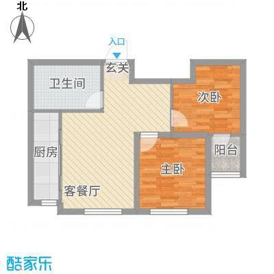 青国青城65.20㎡16号楼A户型2室2厅1卫1厨