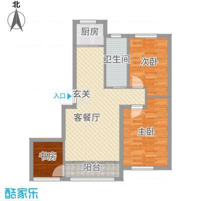 青国青城77.97㎡9号楼A户型2室2厅1卫1厨