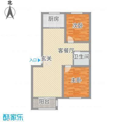 馨视界・花城88.00㎡7#楼F户型2室2厅1卫1厨