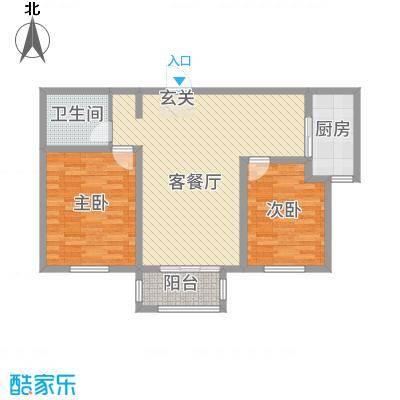 馨视界・花城88.67㎡B3#楼U户型2室2厅1卫1厨