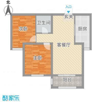 馨视界・花城78.36㎡B7#楼E户型2室2厅1卫1厨