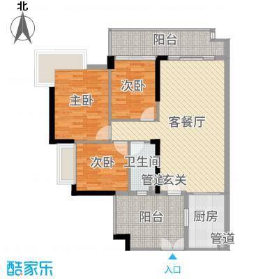 富力现代广场107.00㎡B4栋D户型3室3厅1卫1厨