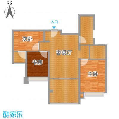 中海名钻9栋现代风格