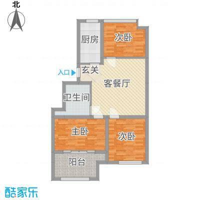 紫金园翡翠花园93.48㎡一期小高层1#楼B户型3室3厅1卫1厨