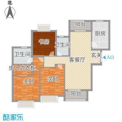 嘉里云荷廷139.00㎡C2户型3室3厅2卫1厨