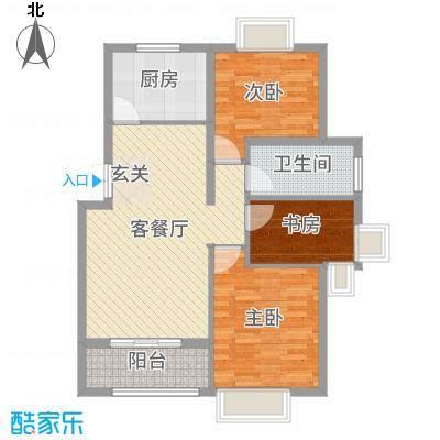 嘉里云荷廷89.00㎡A1户型3室3厅1卫1厨