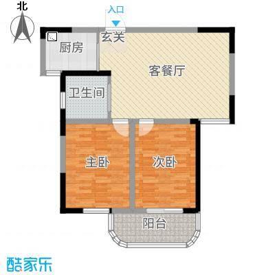 中央花园90.00㎡四期K户型2室2厅1卫1厨