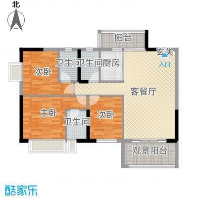 景峰家园110.00㎡T2/T3/T5座03/04户型3室3厅2卫1厨