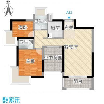 鸿晖・依岸康堤89.00㎡50#1栋03单元户型3室3厅2卫1厨