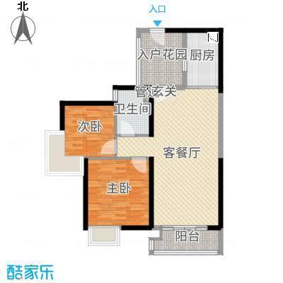 广州亚运城90.00㎡的户型2室2厅1卫1厨
