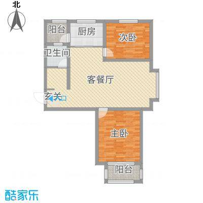馨视界・花城96.04㎡B3#5#楼V户型2室2厅1卫1厨