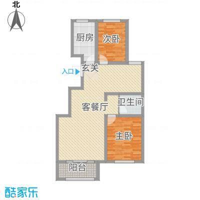 馨视界・花城97.68㎡B1#楼I户型2室2厅1卫1厨