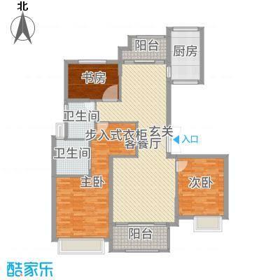 开投置业公元世家133.00㎡一期C户型3室3厅2卫1厨
