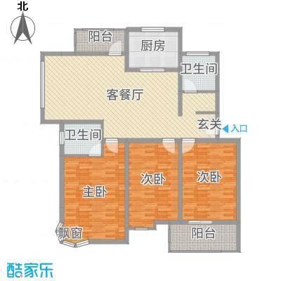 珍贝金鼎国际131.50㎡多层E户型3室3厅2卫1厨
