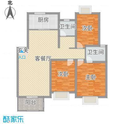 珍贝金鼎国际125.20㎡多层B1户型3室3厅2卫1厨