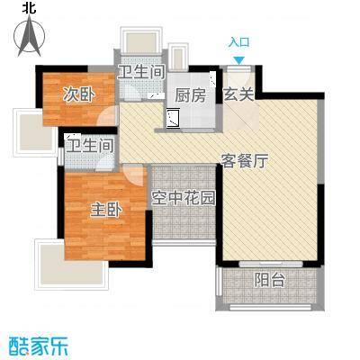 鸿晖・依岸康堤85.00㎡42/43座03单元户型3室3厅2卫1厨
