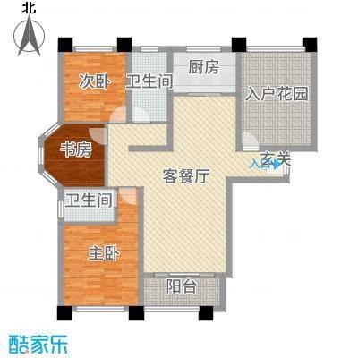 山河源墅多层134.00㎡D户型3室3厅2卫1厨