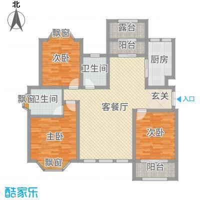 凤凰水城119.97㎡洋房C4户型3室3厅1卫1厨