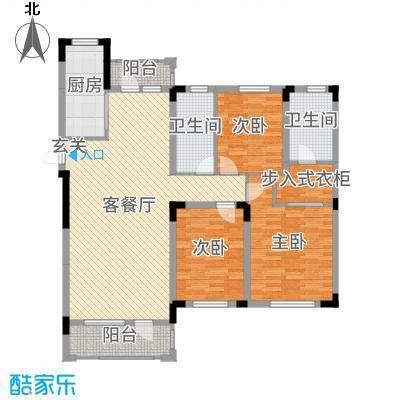 中海御湖熙谷133.00㎡A2号楼C4户型3室3厅2卫1厨