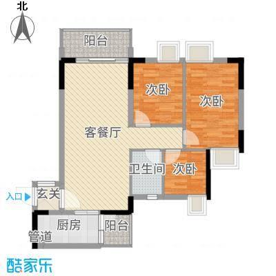 天马河壹号三期・御景湾91.96㎡A3栋三至十八层06户型3室3厅1卫1厨