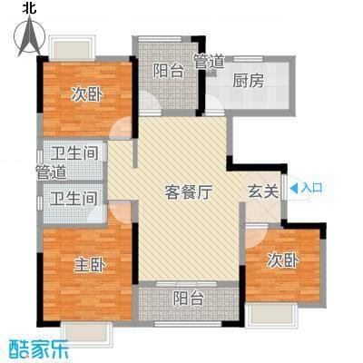 中海凤凰熙岸118.00㎡12#16#标准层户型3室3厅2卫1厨