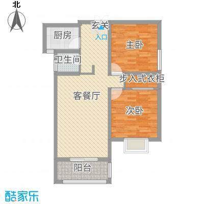 利君未来城89.32㎡二期6号楼B9-3户型2室2厅1卫1厨
