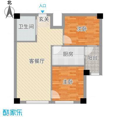 国际总部花园85.50㎡1#B2户型2室2厅1卫1厨