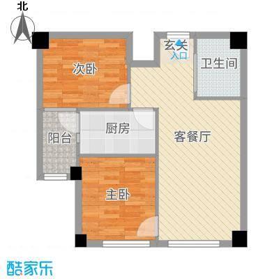 国际总部花园85.50㎡1#B2反户型2室2厅1卫1厨