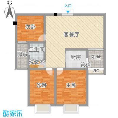 南阳_港岛玫瑰园_2016-12-13-1402