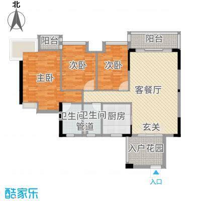 南峰华桂园118.00㎡A1户型3室3厅2卫1厨