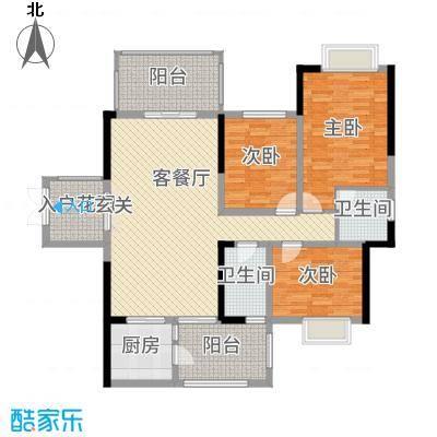 万和乐华花园139.00㎡1号楼2号楼13-户型3室3厅2卫1厨