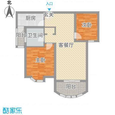 翔宇壹号88.17㎡7#0户型2室2厅1卫