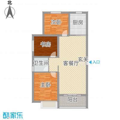 昊和沁园106.00㎡32#A1东西端头户户型3室3厅1卫1厨