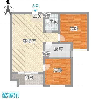 香榭丽都77.58㎡6#E户型2室2厅1卫1厨