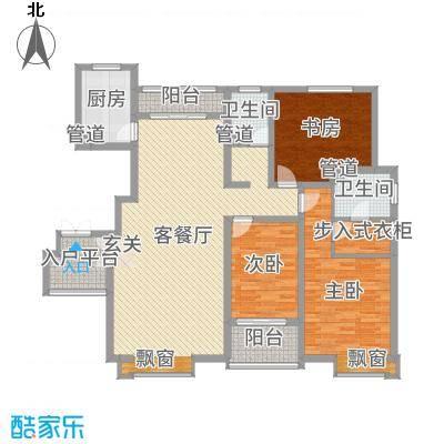 舜奥华府155.00㎡北区5#8#12#H2户型3室3厅2卫1厨