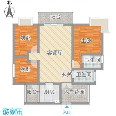 富中蝴蝶谷113.91㎡2期1-4-A户型3室3厅2卫1厨