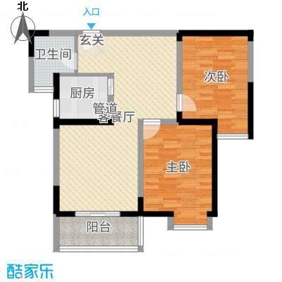 金桥澎湖湾82.10㎡三期A3户型2室2厅1卫1厨