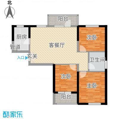 金桥澎湖湾92.42㎡四期尚海-阳光三叠户型3室3厅1卫1厨