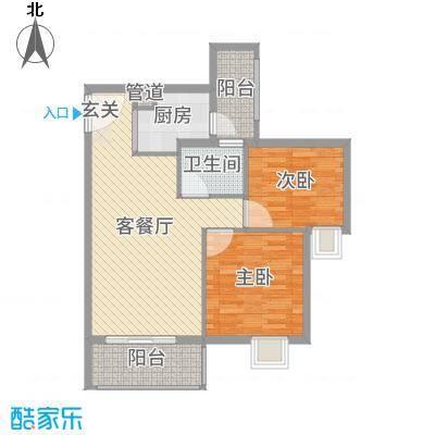 友田碧云轩78.55㎡7-11栋2-10层01户型2室2厅1卫1厨