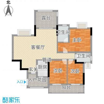 凯德天伦世嘉121.55㎡C合并平面图2户型3室3厅2卫1厨