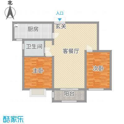 心海假日111.49㎡H户型2室2厅1卫1厨