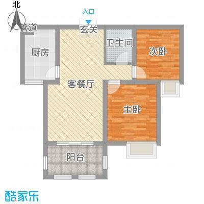 金湖国际87.04㎡5#楼A3户型2室2厅1卫1厨