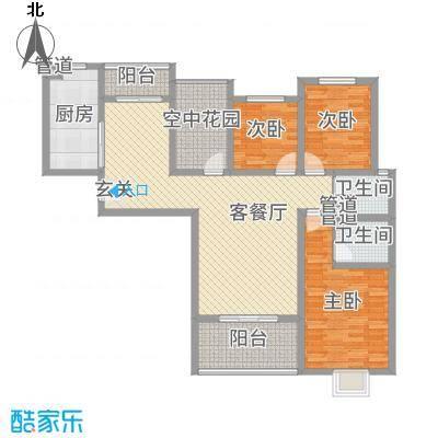 金湖国际131.68㎡2、3#楼C2户型3室3厅2卫1厨