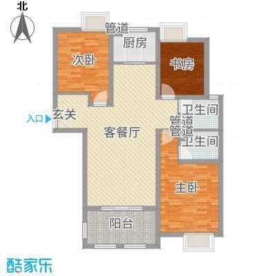 金湖国际117.48㎡5#楼A1'户型3室3厅2卫1厨