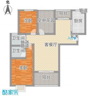 金湖国际113.38㎡2、3#楼B1户型3室3厅2卫1厨